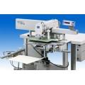 Швейный автомат для изготовления вытачек и складок на брюках и юбках DURKOPP ADLER 743-121-01 / -221-01