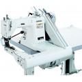 Швейная машина цепного стежка Brother DA-9280-5-364