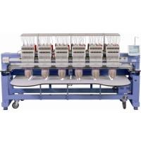 Промышленная вышивальная машина Happy 1506-45 (HCR2X)