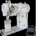 Колонковая промышленная швейная машина Global UP 1646 OS
