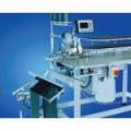 Швейный автомат для обработки деталей брюк BASS 2065 ASS