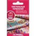 Текстильный термоклей AU-1277 AURORA
